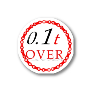 【自転車】 0.1t over Stickers