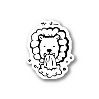 ライオン蛇口 Stickers