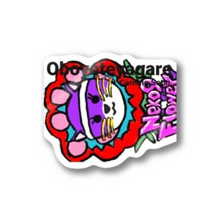 Oboeteyagare by Neko9 Flower Stickers