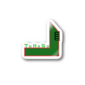 TUNAGUマーク Stickers