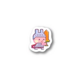 うさぎ戦士かまえる Stickers
