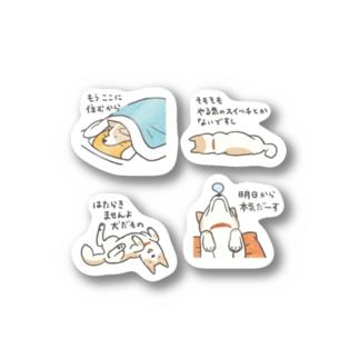◆ぐうたら4種ミニ B Sticker