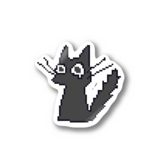 """ニ""""ャ!!! Stickers"""