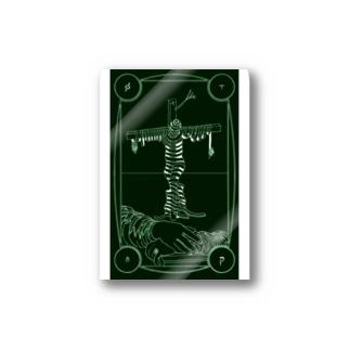 アタナシウス柵07 アダム・カドモン Stickers