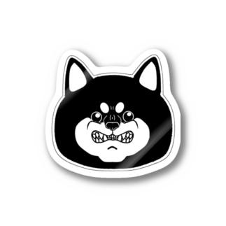 怒柴顔面マイルド Stickers