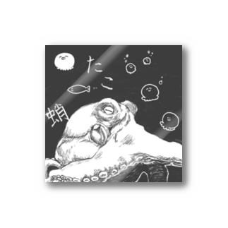 蛸たこバッグ Stickers