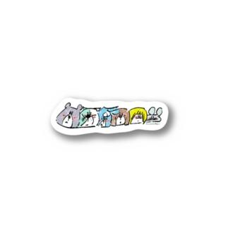 大集合 Stickers