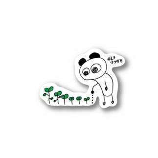 ぴーてんパンダ~種まき~ Stickers