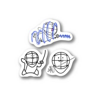 えすくりむんまとめステッカー Stickers