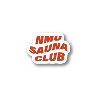NMU SAUNA CLUB Pt.3 Stickers