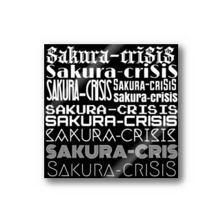 Sakura-criSiS logo Stickers