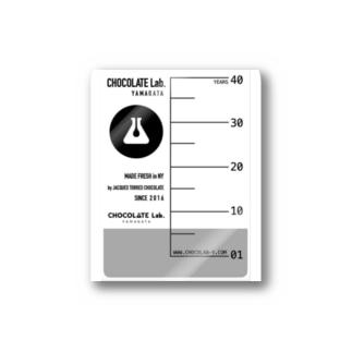 チョコレートラボ ステッカー Stickers
