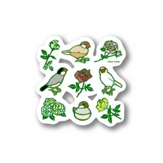 lose 文鳥 Stickers
