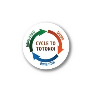 ととのいへの循環 Stickers