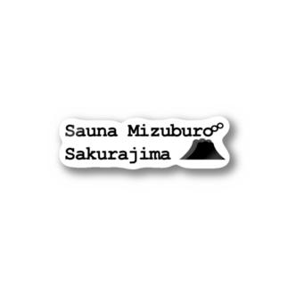 Sauna Mizuburo Sakurajima Stickers