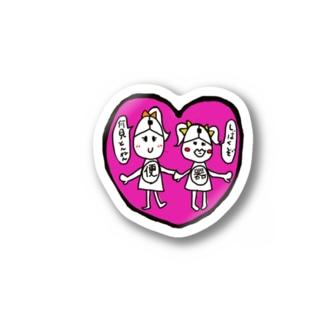 マウス便器ちゃん Stickers