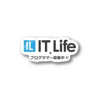 IT Life - プログラマ募集ver ステッカー