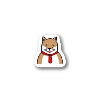 社畜犬 Stickers