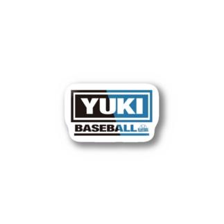 「YUKI BASEBALL」トレード成立Ver. Stickers