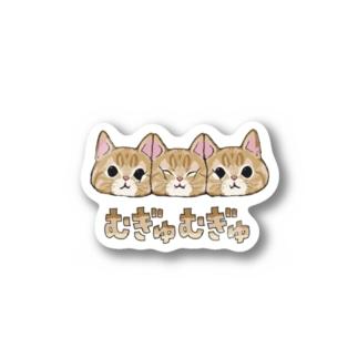 茶々丸 Stickers