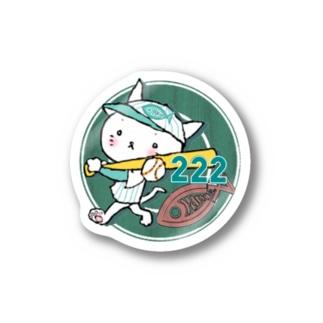 《松田が猫(ΦωΦ)なんだもの》 Stickers