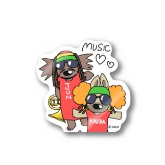 イヌも夏だぞ Stickers