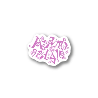 AsamiStyleステッカー紫 Stickers
