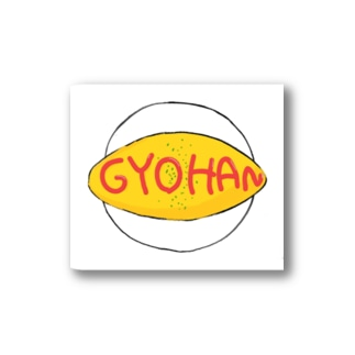 GYOHAN Stickers