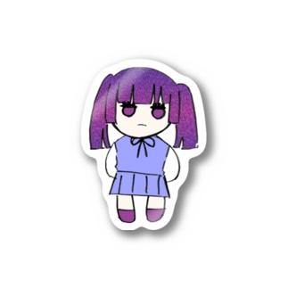 ざらめちゃん Stickers