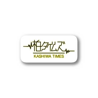 柏タイムズ ロゴ Stickers