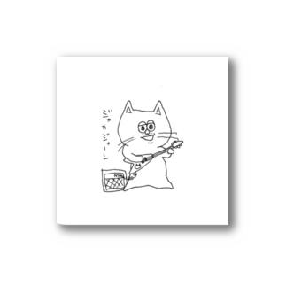 ねこ山ジェーンさん。 Stickers