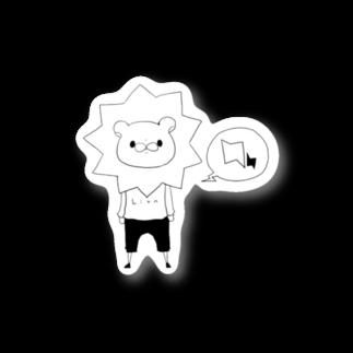 ゆらゆらのライオン丸 Stickers
