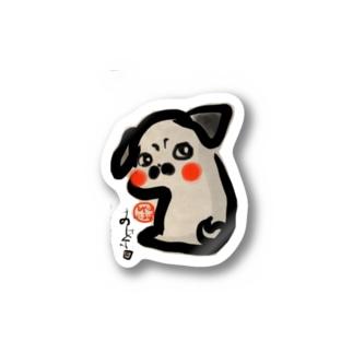 お茶目 Stickers