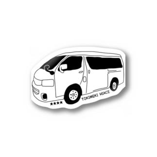 イラストTOKIMEKI★HIACE Sticker