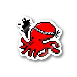 タコちゃん Stickers