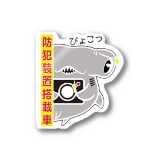 カンピの防犯ハンマー君 Stickers