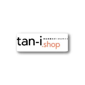 tan-i.shopのtan-i.shop (白背景) ステッカー