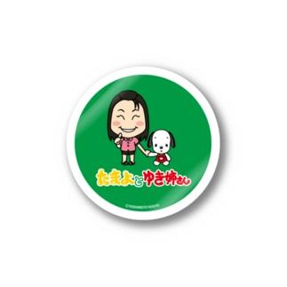 たまよとゆき姉さん【なかよし】 Stickers