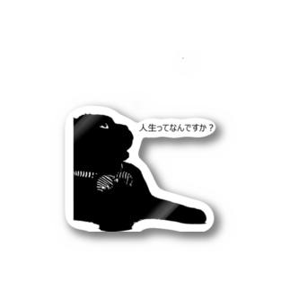 ピピちゃん名言 Stickers