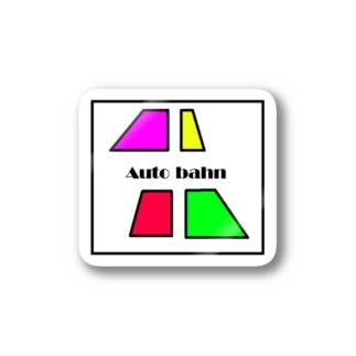 カラフルな台形4つ Auto bahn Stickers