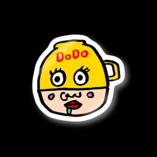 cafe DODOのDODOくん Stickers