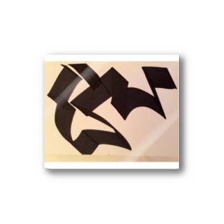 ソリッドエッジ‼️ Stickers