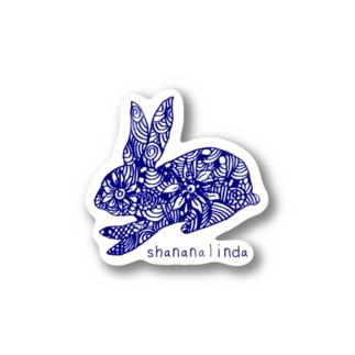 リンダうさぎ Stickers