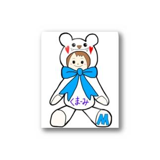 くまーみシリーズ Stickers