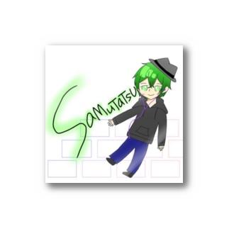 SaMuTaTsuオリジナルグッズ第一弾 Stickers