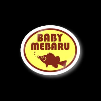 ikeyocraft のベイビーメバル Stickers