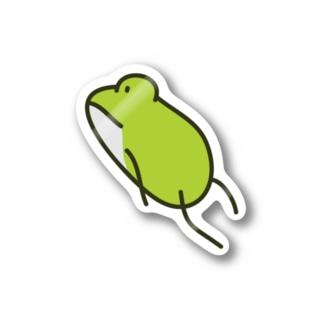 【けこがえる】じゃんぷその2 Stickers