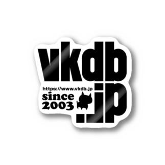 vkdb新ロゴ ステッカー