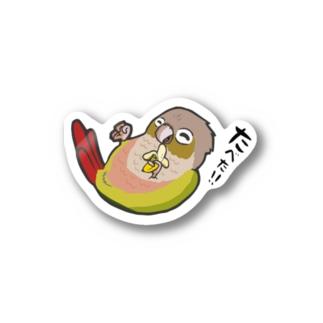 ごま「たべた!」 Stickers