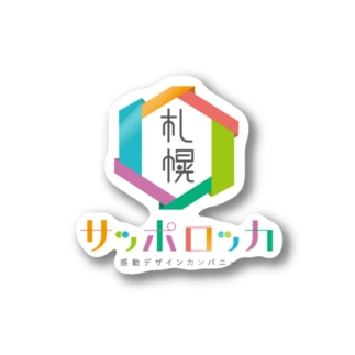 感動デザインカンパニー「サッポロッカ」 Stickers
